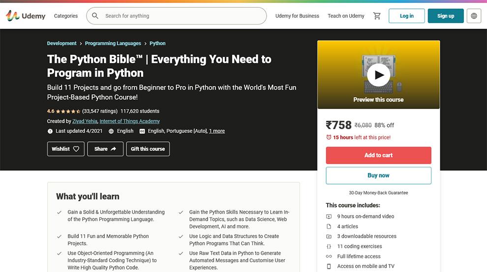 The Python Bible™