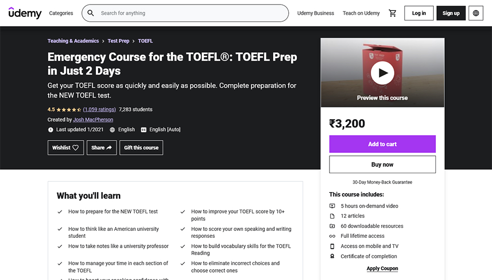 Emergency Course for the TOEFL®